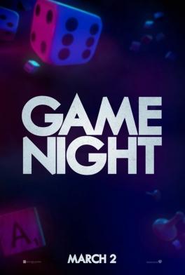 Ночные игры